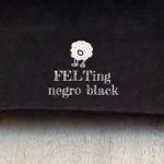 Fieltro Negro 2mm. (50x50cm)