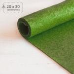 Fieltro Verde Mili 1mm (20x30cm)